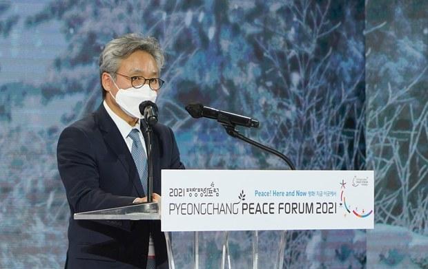 강원도 '2024 동계청소년올림픽' 남북 공동개최 제안