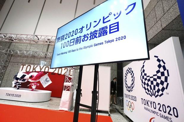 """도쿄올림픽 -100 day, IOC """"북 불참 공식통보 아직"""" 번복 가능성은?"""