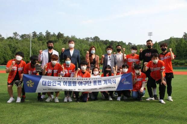 탈북민 첫 사회인 야구단 nkp 타이거즈 창단