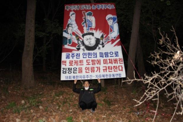 탈북민들이 보는 대북전단의 필요성